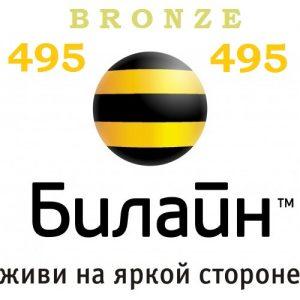 eksklyuziv-bronze-495