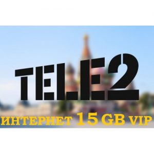 internet-tele2-15-gb