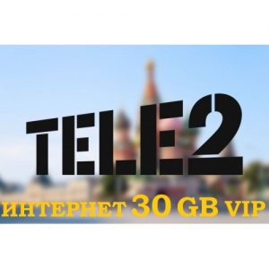internet-tele2-30-gb