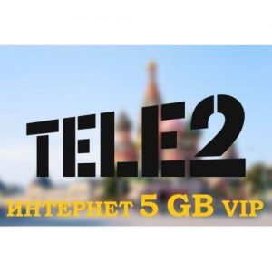 internet-tele2-5-gb