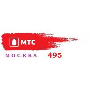 Тариф МТС Прямой 495