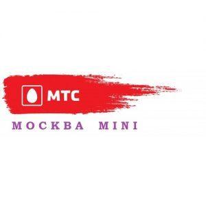 mts-moskva-mini