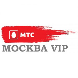 Тариф МТС Москва VIP