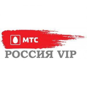 МТС РОССИЯ VIP