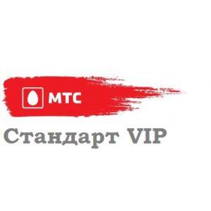 МТС Стандарт VIP