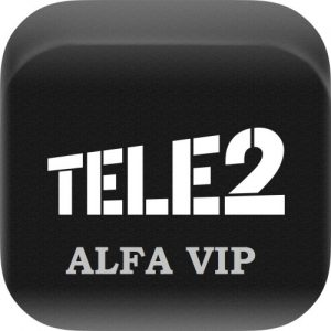 Тариф Теле2 Альфа VIP