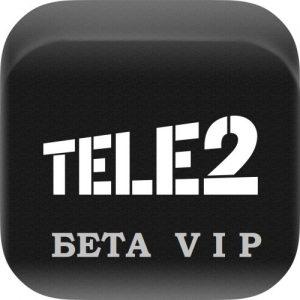 tele2-beta-eksklyuzivnyy