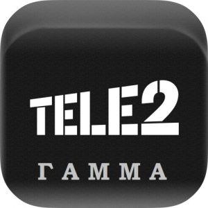 tele2-gamma-spec