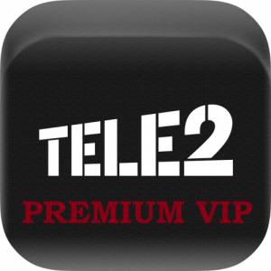 Тариф Теле2 PREMIUM VIP