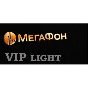 megafon-premium-light